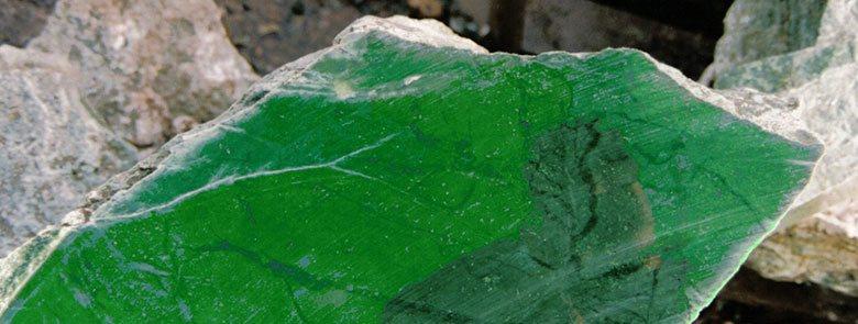 pierre de jade brute